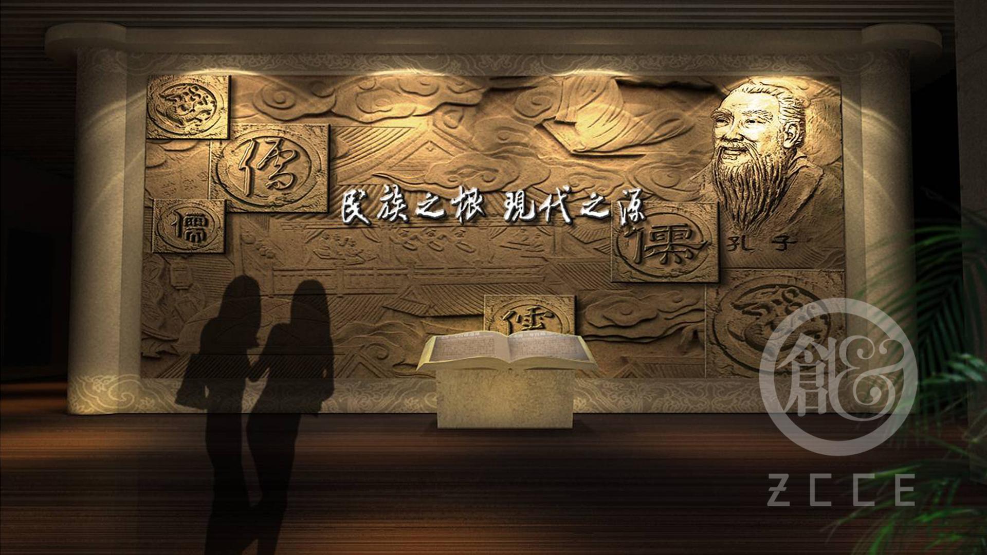 山东德州中国儒家文化博物馆