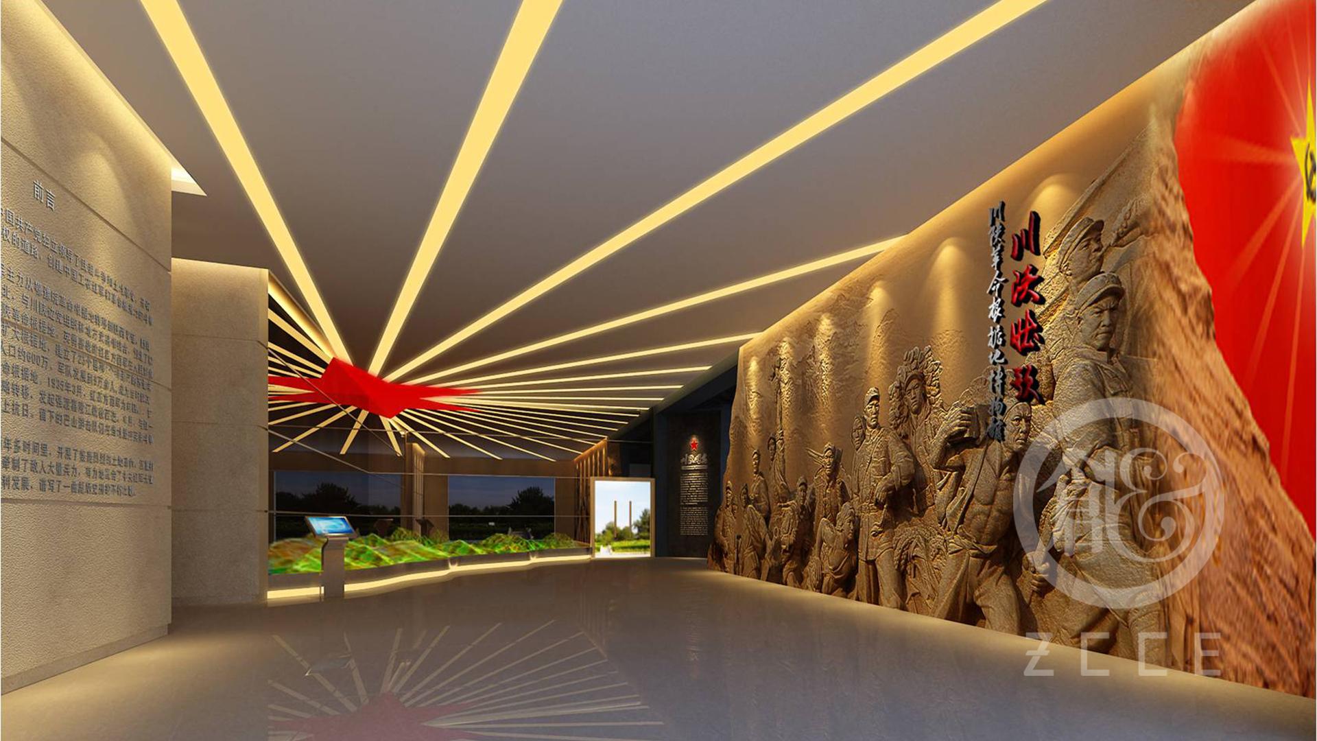 川陕革命根据地博物馆