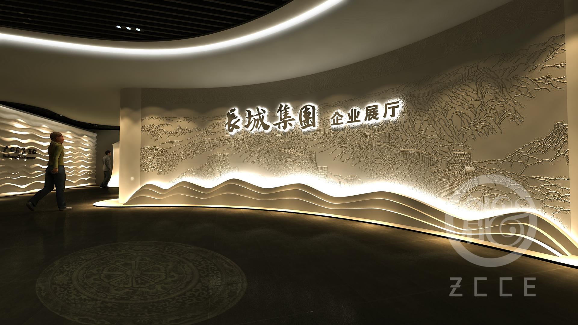 郑州长城陶瓷艺术馆